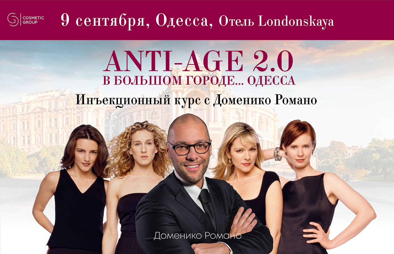 ANTI-AGE1