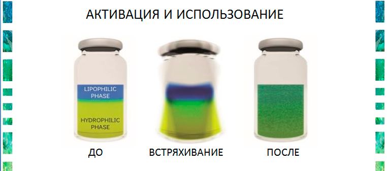 Биоревитализация кожи с эффектом пилинга в одной процедуре